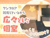 美女図館 福沢大吉で働くメリット4