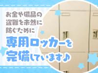 美女図館 福沢大吉で働くメリット6