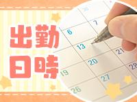 美女図館 福沢大吉で働くメリット3