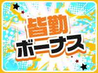 DAISUKI(ダイスキ)で働くメリット3