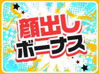 DAISUKI(ダイスキ)で働くメリット5