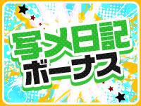 DAISUKI(ダイスキ)で働くメリット6