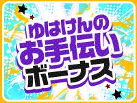 DAISUKI(ダイスキ)で働くメリット9
