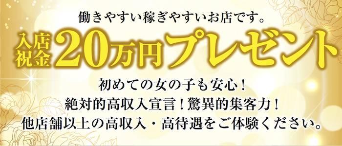 奴隷コレクション 梅田店