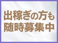 人妻ネットワーク 札幌すすきの編で働くメリット6