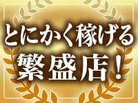 素人Debut(デビュー)IN品川