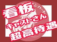 東京デザインハート