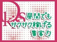 東京デザインキッス