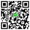 【デリーズキュア】の情報を携帯/スマートフォンでチェック