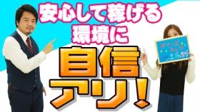 デリーズキュアのバニキシャ(スタッフ)動画