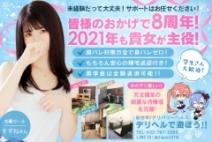 面接だけでも1万円支給!のアイキャッチ画像