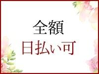 錦糸町 艶~TSUYA~で働くメリット1