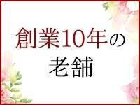 錦糸町 艶~TSUYA~で働くメリット3