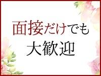錦糸町 艶~TSUYA~で働くメリット4
