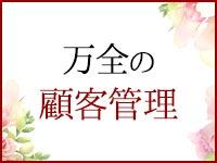 錦糸町 艶~TSUYA~で働くメリット6
