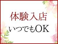 錦糸町 艶~TSUYA~で働くメリット7