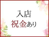 錦糸町 艶~TSUYA~で働くメリット8
