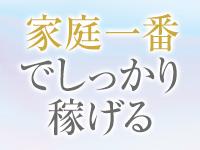 ドMな奥様京都