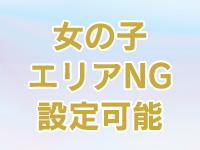 GMGグループ京都で働くメリット6