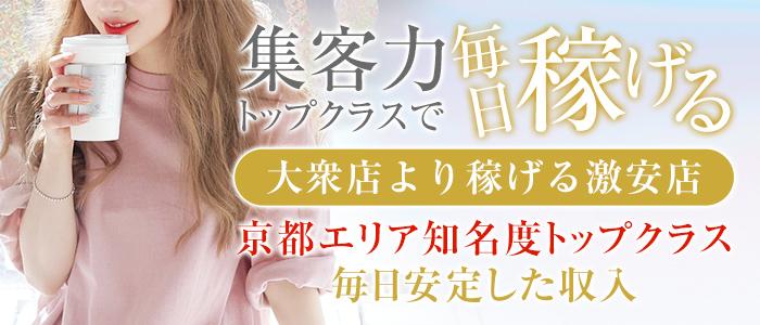 GMG奥様京都店