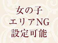 ドMな奥様 京都店で働くメリット6