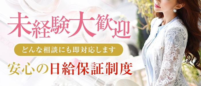 未経験・GMGグループ京都