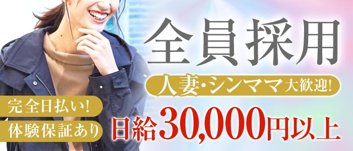 GMGグループ京都の体験入店求人画像