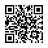 【秘密の電停 広島店】の情報を携帯/スマートフォンでチェック