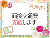 デリぽちゃin横浜(FG系列)で働くメリット3
