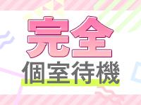 札幌美女図鑑(札幌YESグループ)で働くメリット3