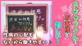 渋谷M性感「ダイアナ」のバニキシャ(女の子)動画