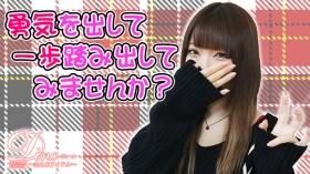 ディーノ~会えるアイドル~の求人動画