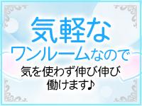 今!ドキドキマッサージ岡山店で働くメリット7