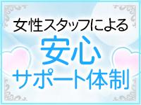 今!ドキドキマッサージ岡山店で働くメリット8