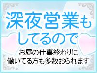 今!ドキドキマッサージ岡山店で働くメリット9