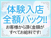 今!ドキドキマッサージ岡山店で働くメリット1
