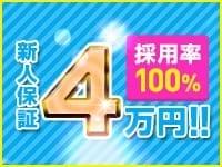 出稼ぎ保証5万円!