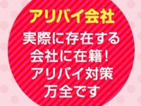 ドMカンパニー 京都店