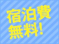 ドMなバニーちゃん 和歌山店で働くメリット9