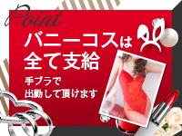 ドMなバニーちゃん 和歌山店で働くメリット5