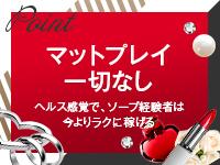 ドMなバニーちゃん 和歌山店で働くメリット6