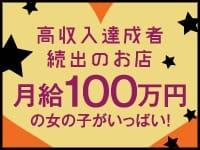 ドMなバニーちゃん 和歌山店