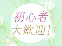 ドMな奥様 新潟店で働くメリット7