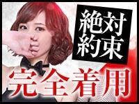 ドMなバニーちゃん熊本で働くメリット1