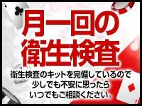 ドMなバニーちゃん熊本で働くメリット3