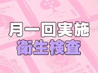ドMなバニーちゃん宮崎