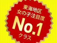 ドMなバニーちゃん白金・鶴舞店で働くメリット1