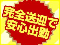 ドMなバニーちゃん白金・鶴舞店で働くメリット4