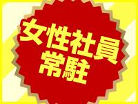 ドMなバニーちゃん白金・鶴舞店で働くメリット6