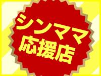 ドMなバニーちゃん白金・鶴舞店で働くメリット8